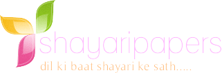 Shayari Wallpapers