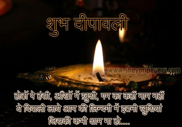 diwali composition in hindi Diwali:(short essay) diwali is a great festival of lights celebrated with great rejoice in india a festival of happiness, diwali is a celebration that is not restricted to any set of people.