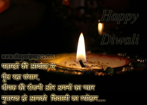 diwali greetings for whatsapp sms