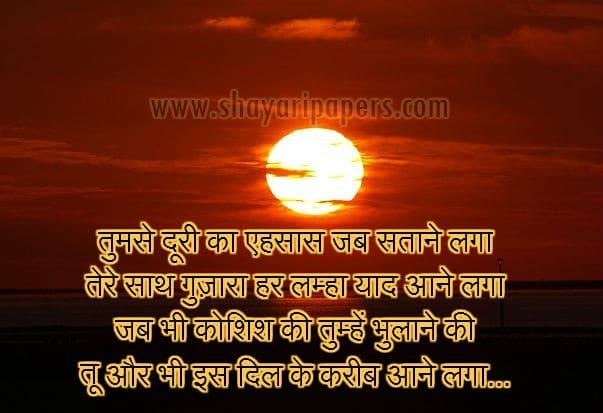 Bhooli Bisri Yaadein Shayari  Yaadein Shayari For Friends