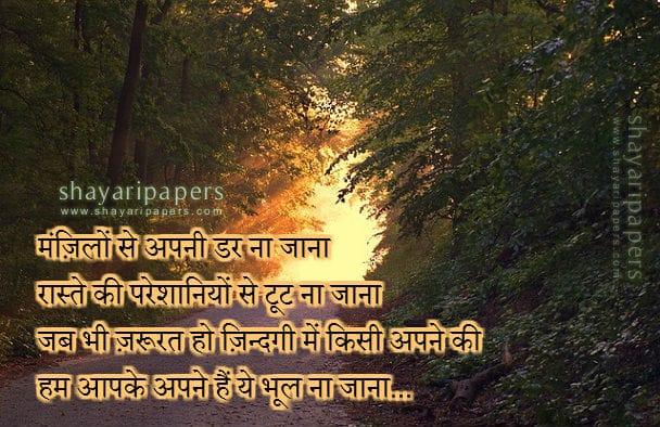 mehangai par essay अनुशासन पर निबंध (डिसिप्लिन एस्से) get below some essays on discipline in hindi language for students in 100.