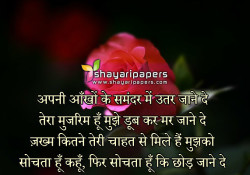 love shayari sms with images hindi