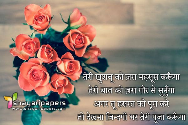 One Sided Love Quotes For Facebook : Full HD One sided love quotes for facebook in hindi Wallpapers ...