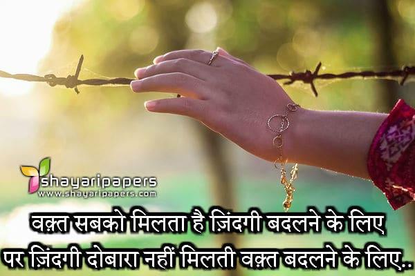 Dil Shayari, New Dil Shayari 2017, Best Dil Shayari in Hindi
