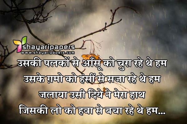 flirt sms in hindi for facebook Sms, free sms, new sms, love sms, jokes, funny jokes, whatsapp status, shayari sms, love shayari sms, love, romantic, hindi sms, funny sms, funny sms, dosti shayri, funny shayri, sad shayri, ladka-ladki sms, love shayri, break up sms, broken heart sms, flirty sms, sorry sms, miss you sms, friends sms,.