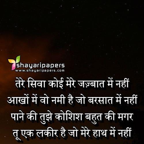 Suvichar in Hindi Wallpaper - सुविचार हिंदी ...