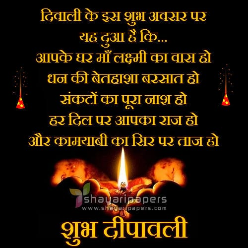 happy diwali wallpapers photos images hindi