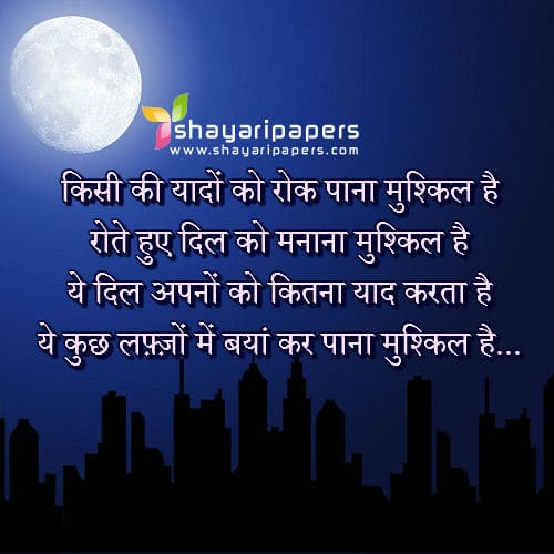 Related to Bewafa Shayari Hindi | Bewafa Sms | Sad Bewafai Shayari