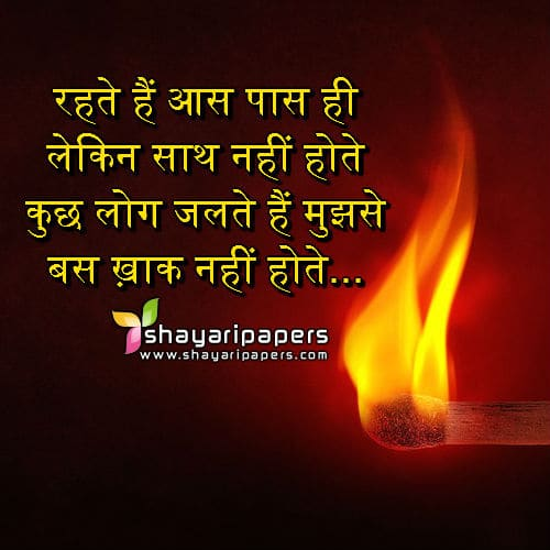 Pin Intezaar Shayari In Hindi on Pinterest