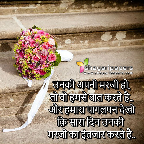 Respect Quotes Hindi Izzat SMS Shayari Whatsapp