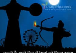 Happy Dussehra Wallpaper Pictures Whatsapp Status