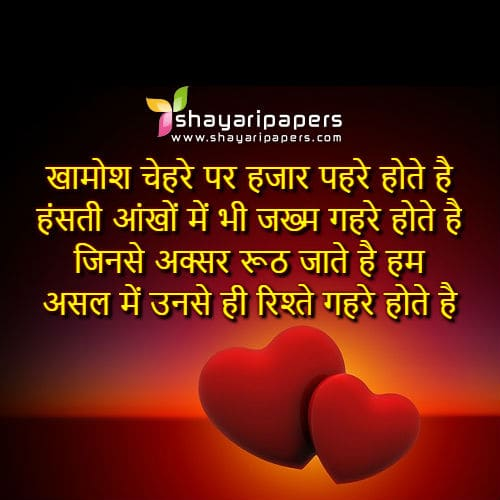 Dp Wallpaper Of Love : New Whatsapp Dp Wallpaper Shayari Download, check Out New Whatsapp Dp Wallpaper Shayari Download ...