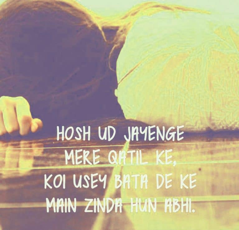 dard e dil shayari photo download