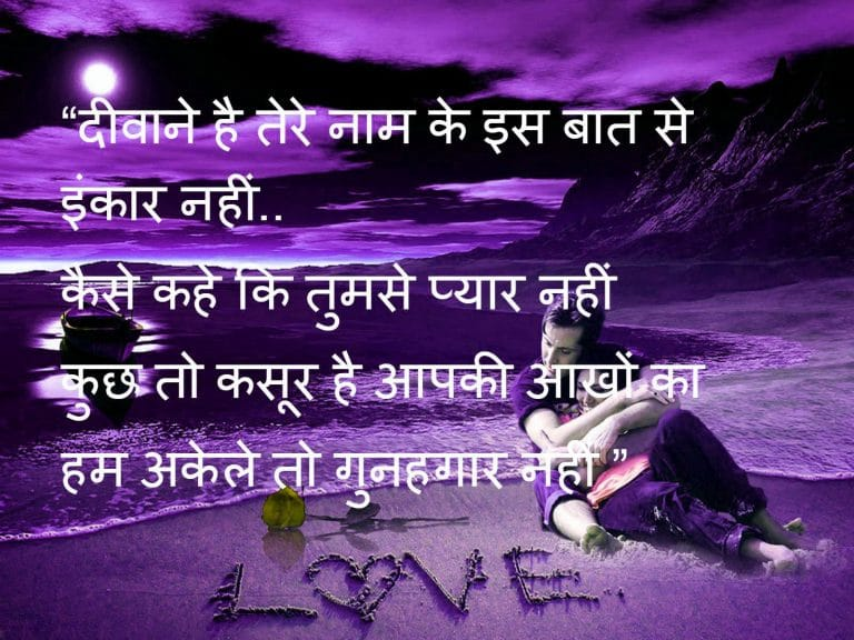shayari photo album