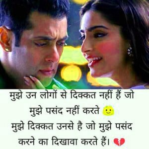 shayari photo best