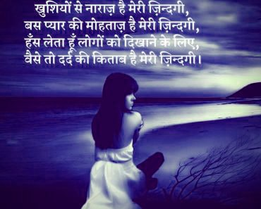 shayari photo good morning