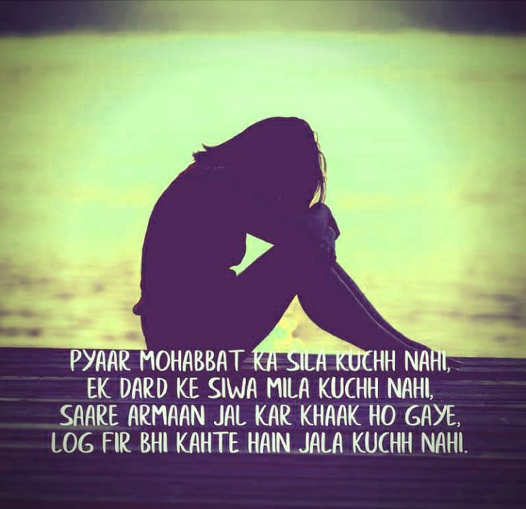 shayari photo wallpapers