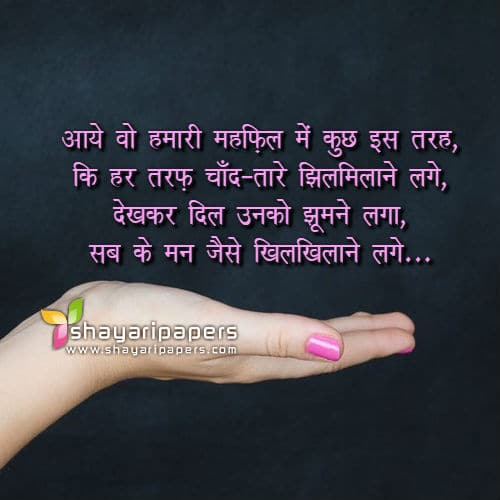 welcome shayari images