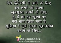 best friend shayari images