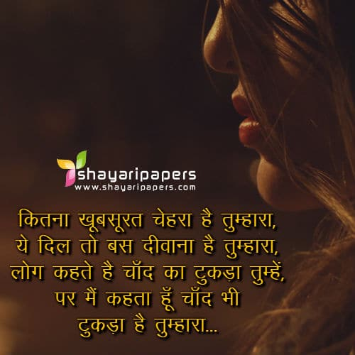 350+ Judai Shayari Images Wallpapers and Photos - जुदाई